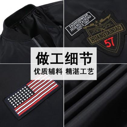 Korean Style Men Slim Fit Badge Designs Bomber Jacket Borong Ready Stock 540046