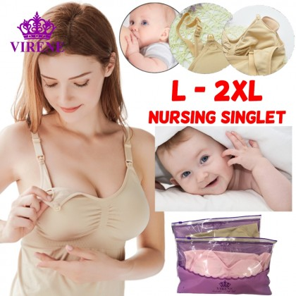 VIRENE Nursing Singlet Plus Size Woman Breastfeeding Singlet Maternity Camisole Slimming Top Ready Stock 221117