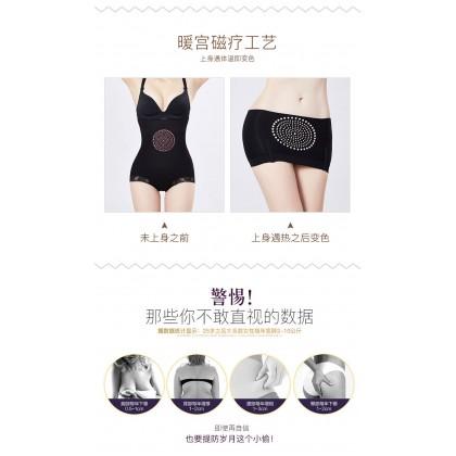 Buron Fat Infrared High Panties Slimming High Waist Tummy Control Panties Korset Bakar Lemak Seluar Dalam Ready Stock 312280