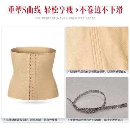 READY STOCK 16 Tulang Bengkung *ALA SAJAT* Waist Trainer Girdle Shapewear 531144