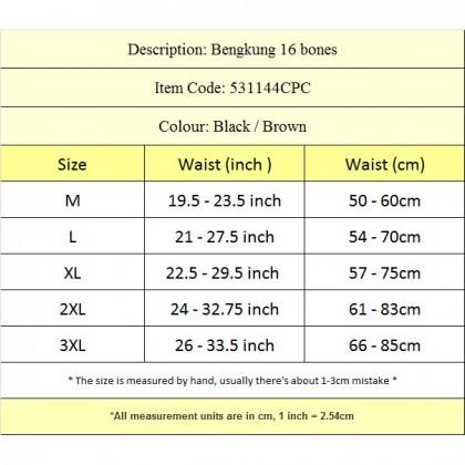 16 Tulang Bengkung *ALA SAJAT* Waist Trainer Girdle Shapewear Corset Slimming Korset Kurus Ready Stock 531144
