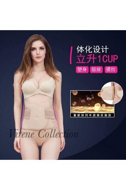 VIRENE Super Slim Bengkung Girdle Ladies Soft Comfortable Girdle Belt Bodyshaper Corset Belt Slimming Ready Stock 321032