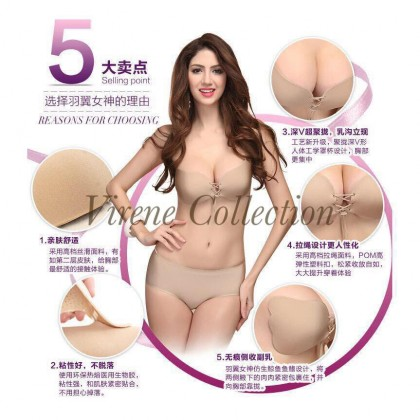 Ready Stock Seamless Adhesive V BRA Vest Nubra/Wedding /Push Up Nu Bra 213360