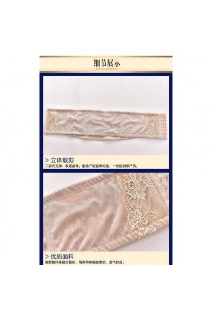 VIRENE Women Correction Pelvis Girdle Maternity Shapewear Buttock Belt Ready Stock 311080
