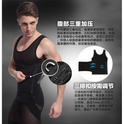 VIRENE【Ready Stock】Men's Slimming Tummy Waist Shaper Corset Male Body Shapewear Waist Trainer Belt Slim Girdle 433144