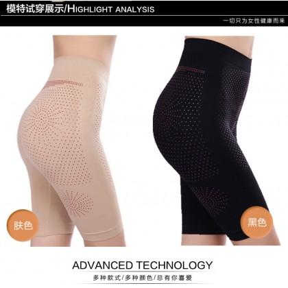VIRENE JAPAN Technology Infrared Slim Corset Singlet / Pants / Panties Korset Buang Lemak Ready Stock 461139