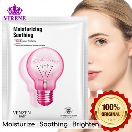 VENZEN梵贞 100%Original Moisturizing Soothing Brightening Mask Improve Dry Dull Rough Acne Skin Arbutin Hydrate Mask 小灯泡面膜 Ready Stock 29664