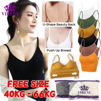 VIRENE Women Sexy Tube Bra Big U-shaped Back Camisole Push Up Outfit Bra Sport Bra Tube Top (40-66kg) Ready Stock 100095