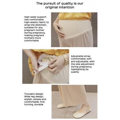 Pregnancy Pants Maternity Long Pants Nursing Supportive Palazzo Pants Seluar Mengandung Wanita Ready Stock 321108