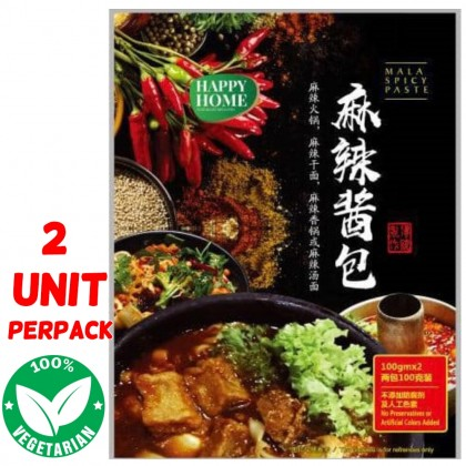 Happy Home Mala Spicy Paste【100% Vegetarian】Spicy Hot Pot Sauce 素麻辣酱包 (100g x 2 sachets) Ready Stock 9551000590042