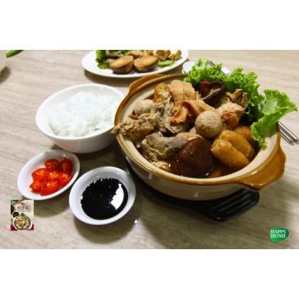 Happy Home Vegetarian Soup Spices【100% Vegan】素肉骨茶汤料 Malaysian Rempahan Sup (30g x 2 sachets) 9555809900927