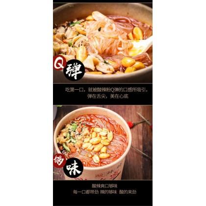 【全马批发】嗨吃家酸辣粉 正宗重庆即食酸辣粉丝冬粉 Spicy & Sour Vermicelli Instant Vermicelli 1 Carton (6 Cups) Ready Stock 6972330500328
