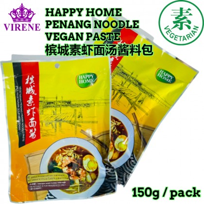 Happy Home Vegetarian Penang Prawn Noodle Paste Ready Stock 槟城素虾面酱 (2 X 75g)150g/pack