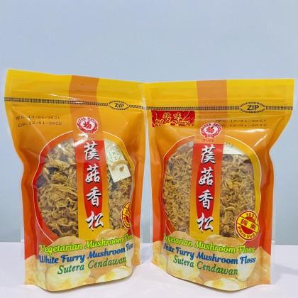 素元乡Bliss Vegetarian Mushroom Floss 素食葔菇香松 Ready Stock Vegan Sutera Cendawan 150gm/pack