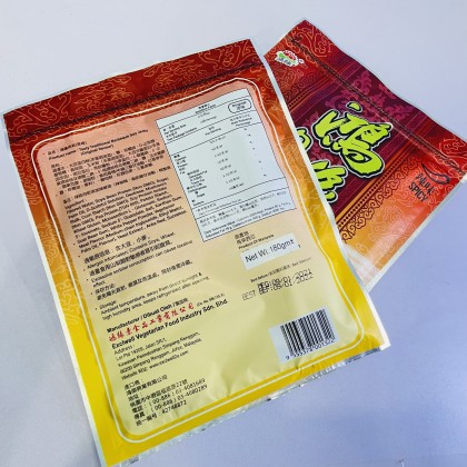 Excellent Well Meat Traditional Barbeque Soy Jerky 鸿缘-素肉干 Ready Stock 180gm/pack
