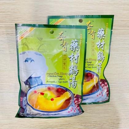 Kee Hiong Vegetarian Herbal Chicken Soup Spices (70g) Ready Stock 奇香-素食药材鸡汤调味包