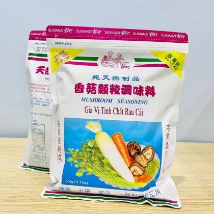 SUXIANZI Vegetarian Natural Mushroom Seasoning (500g) Ready Stock 素仙子-素食天然香菇颗粒调味料
