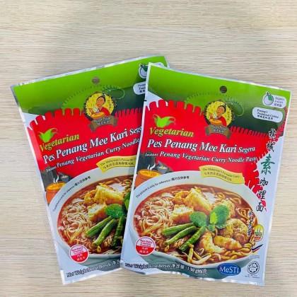 Nyor Nyar Vegetarian Instant Paste (Penang Curry Mee, Vegetable/Meat/Rendang Curry,Tomyam) ( 150g ± ) Ready Stock 娘惹素食即煮酱 (槟城咖喱面,蔬菜/肉/仁当咖喱,冬阴功酸辣海鲜汤)