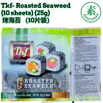 Tkf Vegetarian Roasted Crispy Seaweed for Sushi(10sheets)素食香脆 烤海苔片 寿司专用(10片状)Ready Stock25g/pack