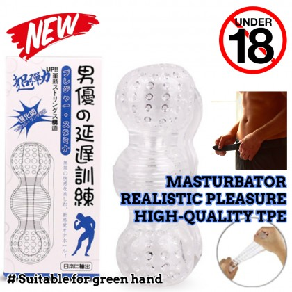 Ready Stock Men Penis Exercise Masturbator No 2  Male Adult Sexy Toy Trainer 341120ST