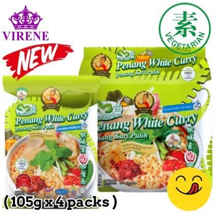 Nyor Nyar Vegetarian Instant Noodles Penang White Curry 娘惹料理-素食槟城白咖哩面 (105g x 4packs) Mee Kari Putih Penang Ready Stock 9555724502060