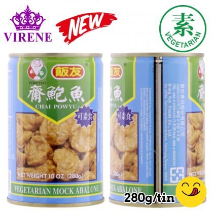 飯友-斋鮑魚 (齋)素食罐头食品 Furn Yuo Vegetarian Mock Abalone 280g/can Ready Stock 4710382099047