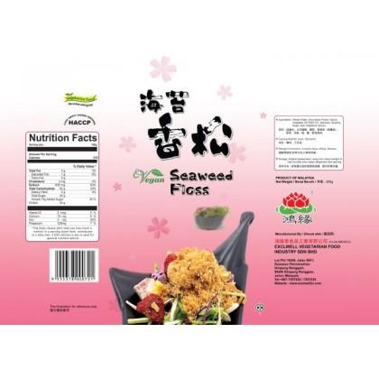 鸿缘 素食罐装海苔香松/素肉松/素食肉松/ EXCLWELL VEGETARIAN canned SEAWEED FLOSS Vegan Meat Floss 250g Ready Stock