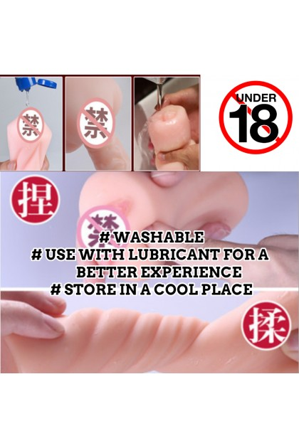QUYUE 取悦 3D Vaginal, Men's Sex Toys, High Quality & Elastic Ready Stock Adults Toys 371644ST