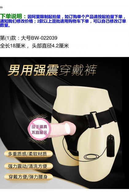 Men Pants Replacement Adults Sex Toys Hollow Strap-on Dildo For Men Enlargement Ready Stock 6959532308730