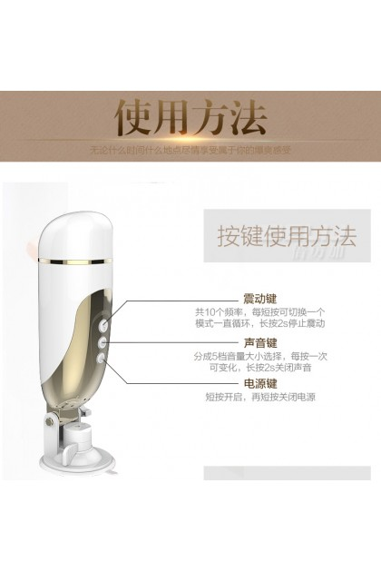QUYUE Vibrating Male Masturbator 135 MULTI-degree Adjustable Mount For Hands-FreeAdults Sex Toys Ready Stock 12011146ST