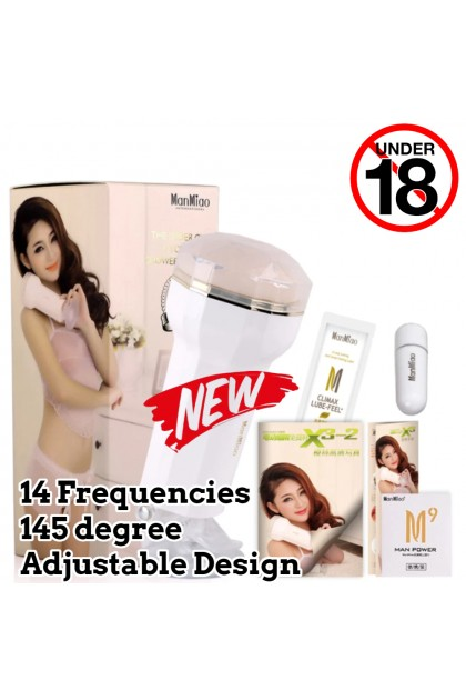 Man Miao Electric Male Masturbation Cup Sex Toyauthentic / 12*frequencies / 145 degree adjustable angle Ready Stock 10011150ST