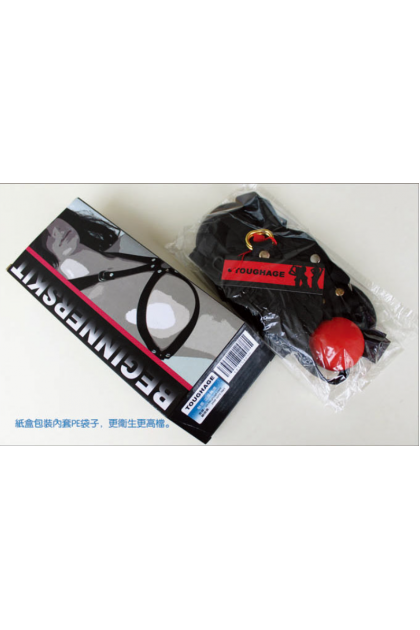 Toughage Beginners SM Adjustable, Washable Adults Sex Toys 4 in 1 Ready Stock 441140ST