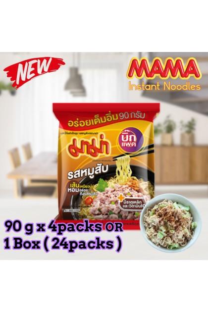 Thailand MAMA Instant Noodles Minced Pork Mee 90g x 4 / Carton(24) Big Packing 泰国妈妈牌快熟面 猪肉碎面 Ready Stock 8850987