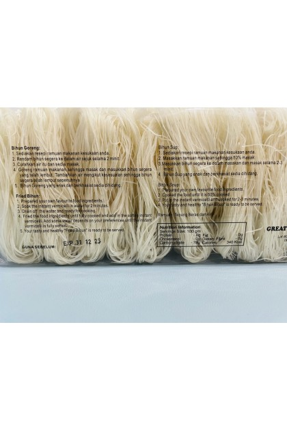 CAP HARIMAU Bihun Beras Segera, 3 min Instant Bihun (Rice Vermicelli),  虎标·三分钟快熟米粉 Ready Stock 500g/pack 9555194901530